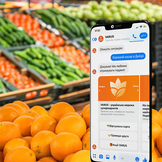 Facebook Messenger Chatbot for The Ukrainian Largest Supermarket Chain